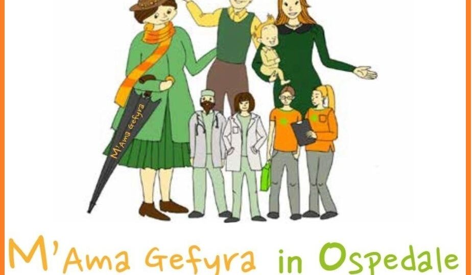 progetto Mama Gefyra quadrato